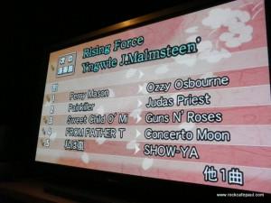 ぽおる花見2011(メタルカラオケ大会)